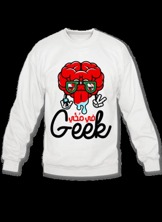 Geek في مخي