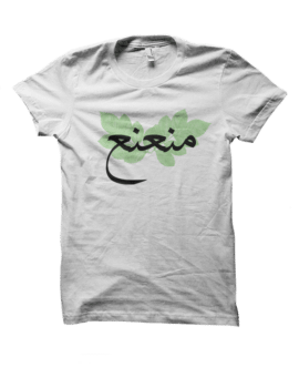 Minty arabic