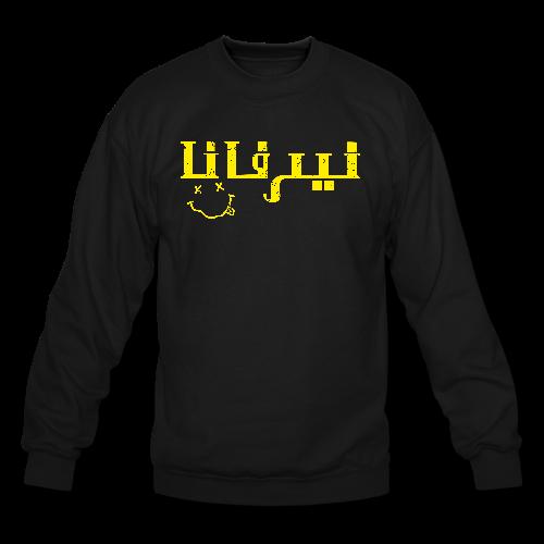 nirvana arabica